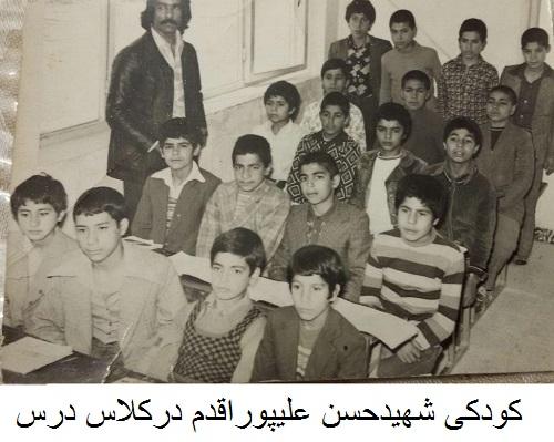 برادرشهید حسن علی پوراقدم میاب