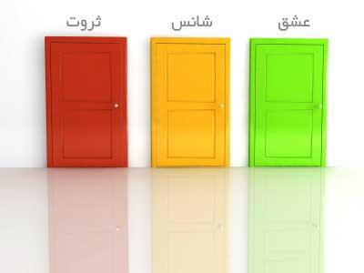 Which_Door.jpg