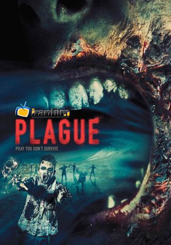 دانلود فیلم Plague
