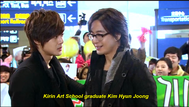 Drama - KHJ Incheon Airport Film for Dream High 1 Ep.1 Cut - 2010.12.07