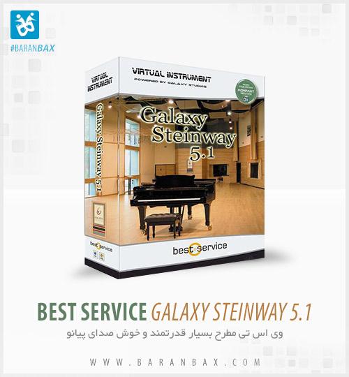 دانلود وی اس تی پیانو Best Service Galaxy Steinway 5.1
