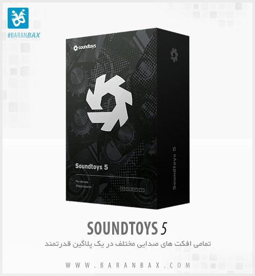 دانلود مجموعه پلاگین افکت صدا SoundToys 5