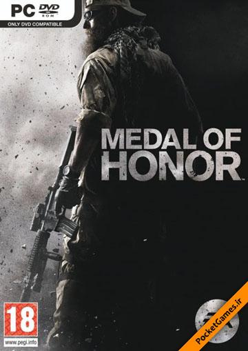 مدال افتخار 4