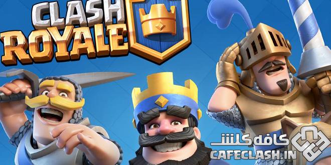 بازی جدید سوپرسل منتشر شد (Clash royale) +دانلود بازی