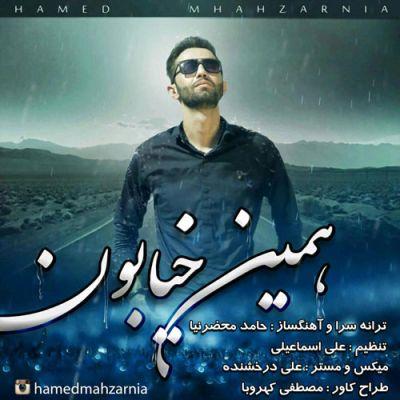 Hamed Mahzarnia - Hamin Khiaboon
