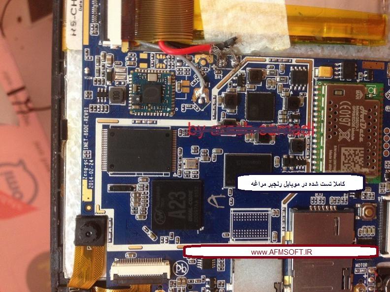 دانلود رام و فلش و فریمور zeng-gc-inet-86de-rev01