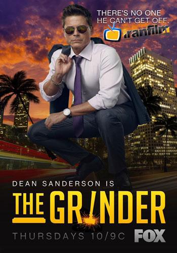 دانلود سریال The Grinder