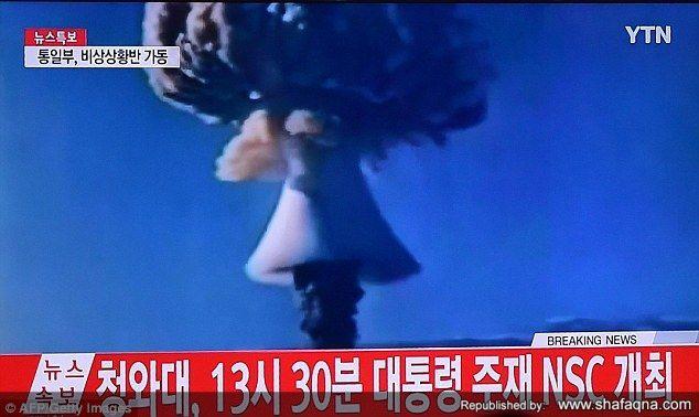 آزمایش موفقیت آمیز بمب هیدروژنی کره شمالی / بمب هیدروژنی چیست؟