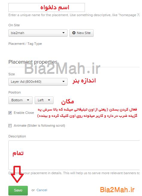 http://s3.picofile.com/file/8231996876/revenuehits_4_Bia2Mah_ir_.png