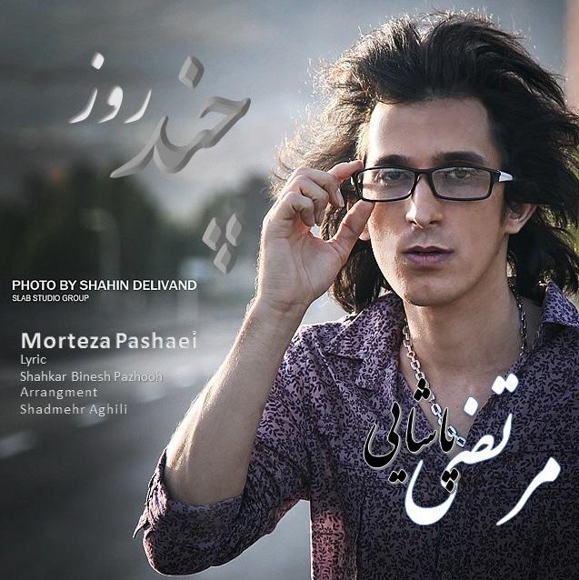 Morteza Pashaie - Chand Rooz