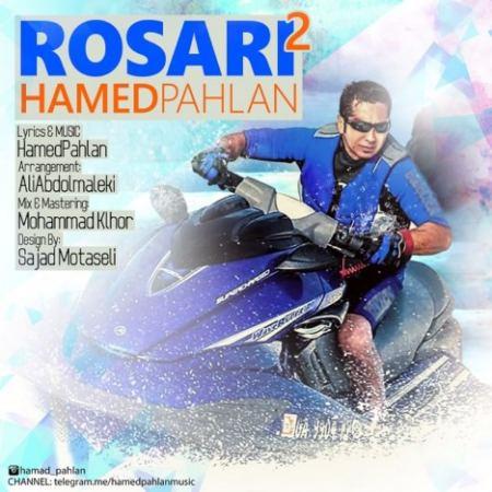 Hamed Pahlan - Rosari 2