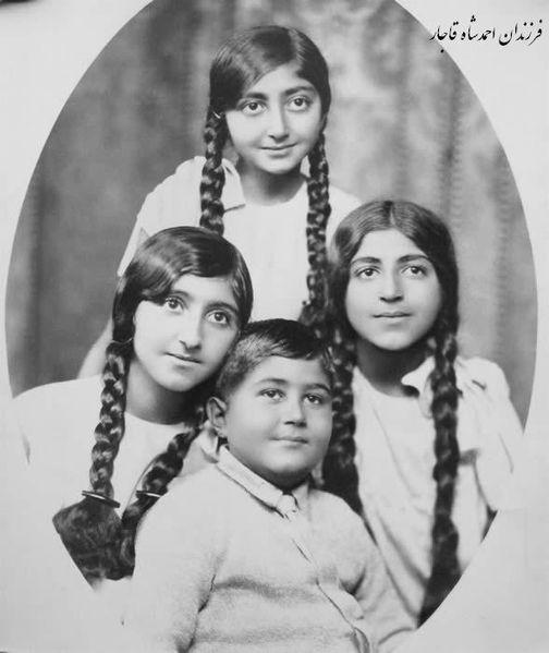 احمد شاه قاجار- فرزندان