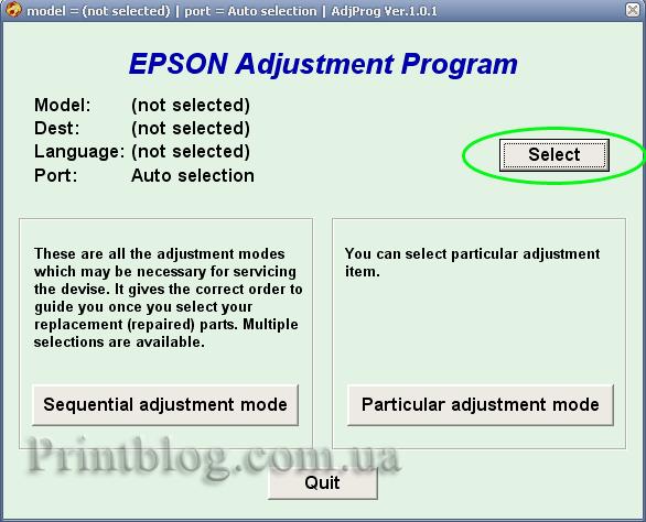 آموزش ریست پرینتر Epson Stylus SX125, SX130, NX130