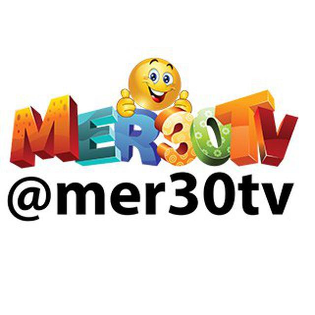 آدرس و لینک عضویت در کانال تلگرام مر30 تی وی,کانال mer30tv