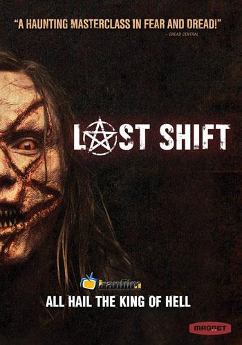 دانلود فیلم Last Shift