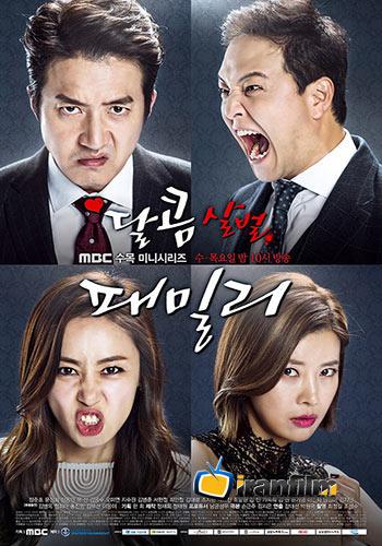 دانلود سریال کره ای Sweet Savage Family