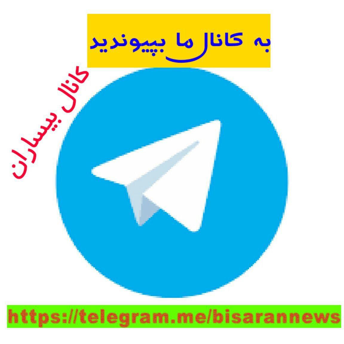 کانال+تلگرام+عکاسی