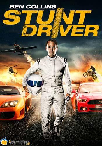 دانلود فیلم Ben Collins Stunt Driver