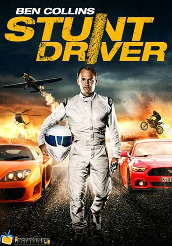 Ben Collins Stunt Driver - دانلود فیلم Ben Collins Stunt Driver
