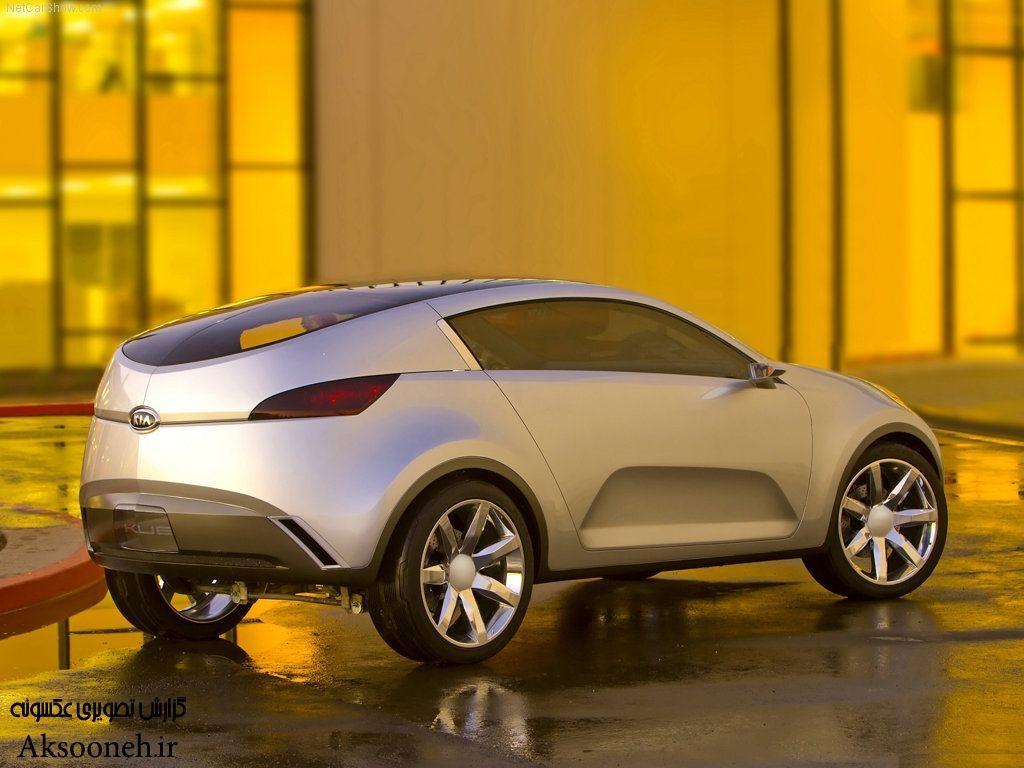 بهترین عکسهای ماشین کیا مدل کیو, Kia Kue Concept