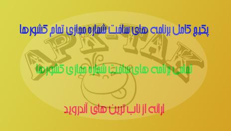 http://s3.picofile.com/file/8232350276/%D9%85%D8%AC%D8%A7%D8%B2%DB%8C.jpg