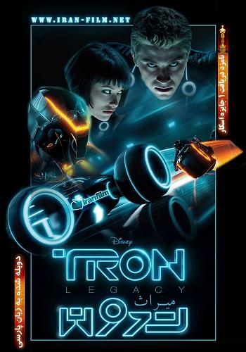 دانلود فیلم Tron Legacy دوبله فارسی