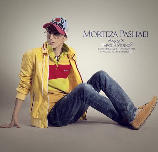 Morteza Pashaie - Chetor Delet Omad