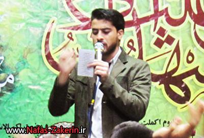 کربلایی محمد عباس زاده - مراسم جشن شام عید غدیر 10-07-94