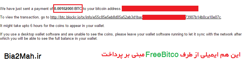 http://s3.picofile.com/file/8232545468/sanad_bardash_freebitco_2_Bia2Mah_ir_.png