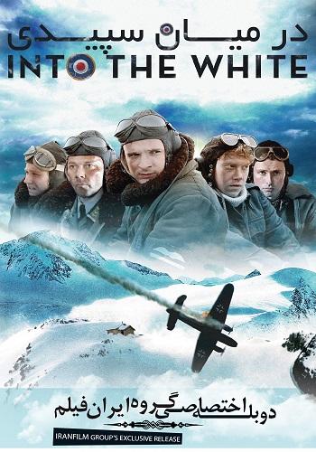 دانلود فیلم Into the White 2012 دوبله فارسی ایران فیلم