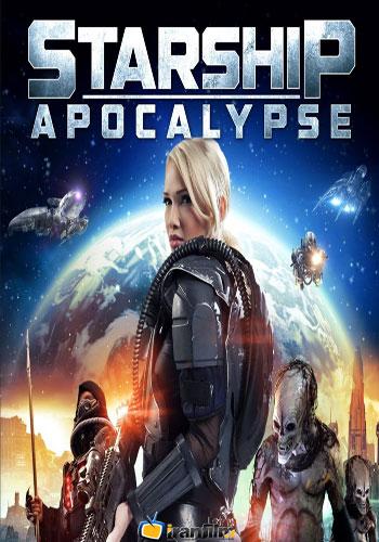 دانلود فیلم Starship: Apocalypse
