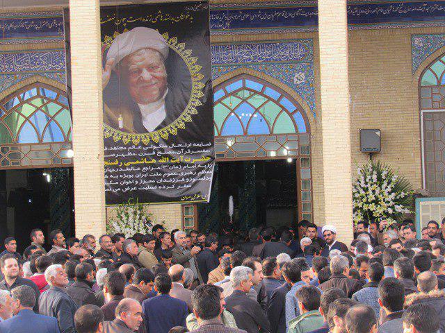 مراسم بزرگداشت آیت الله هاشمی رفسنجانی در شهر بهرمان+تصاویر