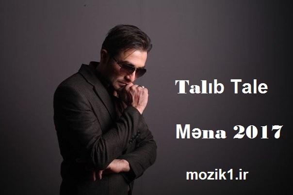 طالب تالی