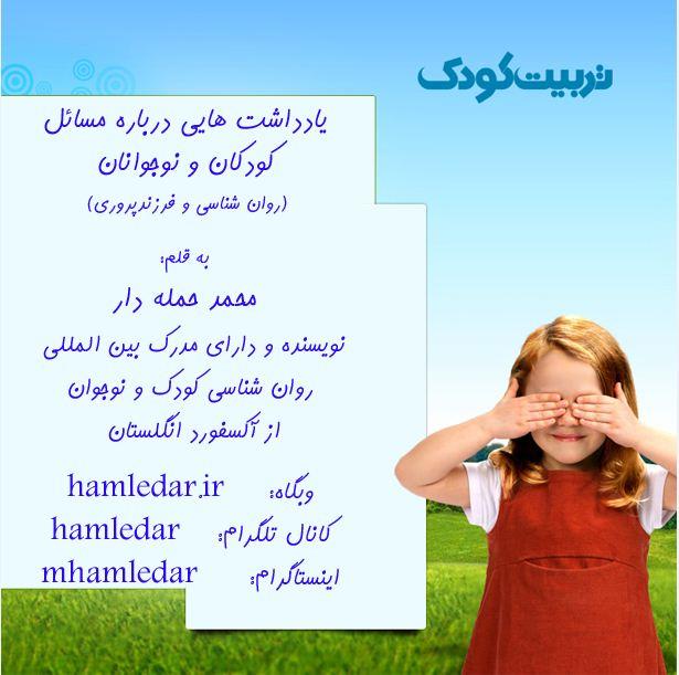 http://s3.picofile.com/file/8284139134/t0000abl.JPG