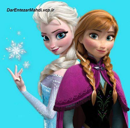 انیمیشن یخ زده (همجنس بازی