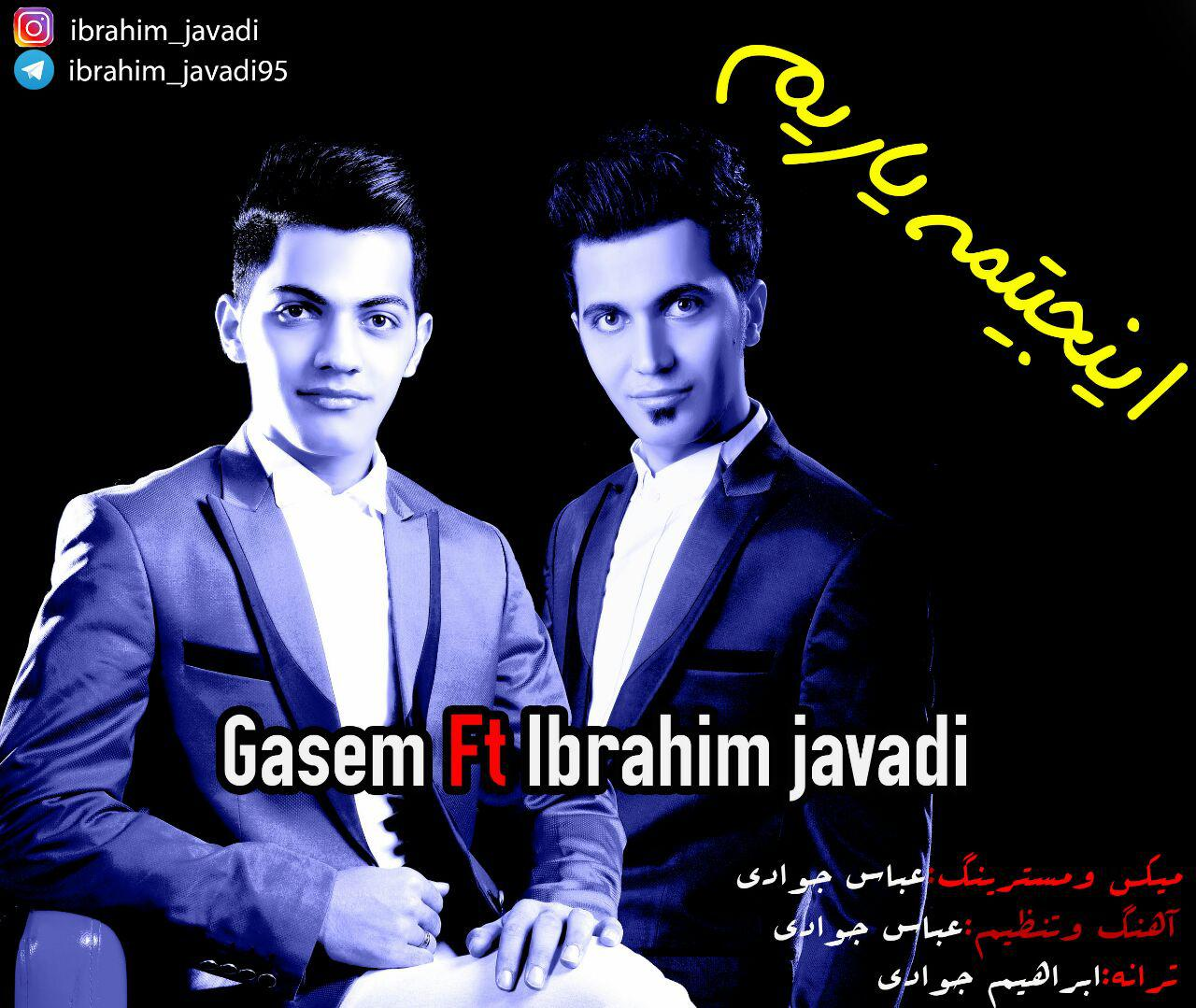 http://s3.picofile.com/file/8284972842/10Ghasem_Ft_Ibrahim_Javadi_Injitme_Yarim.jpg