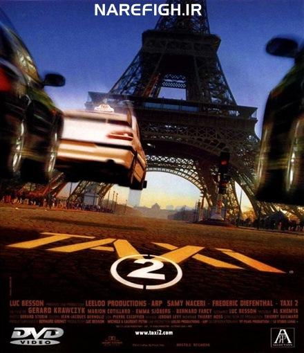 دانلود رایگان دوبله فارسی فیلم سینمایی تاکسی 2 (Taxi 2000) با لینک مستقیم