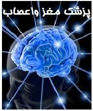 http://s3.picofile.com/file/8286079942/7599.jpg
