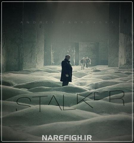 دانلود فیلم سینمایی Stalker 1979 با لینک مستقیم