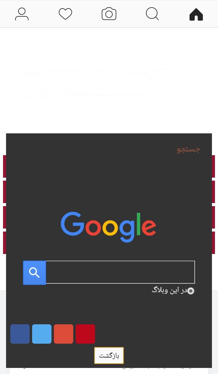 کد گوگل