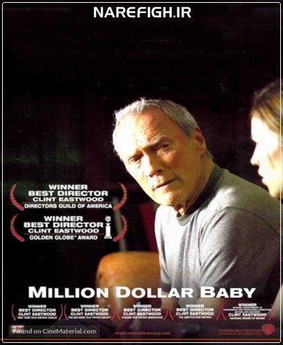 دانلود فیلم سینمایی Million Dollar Baby 2004