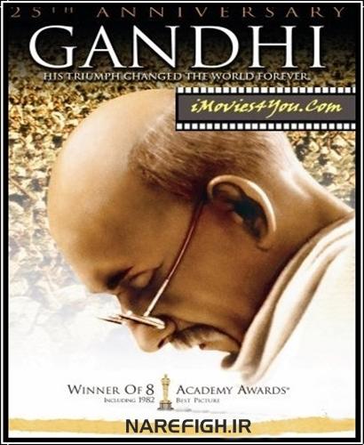 دانلود فیلم سینمایی Gandhi 1982 با لینک مستقیم