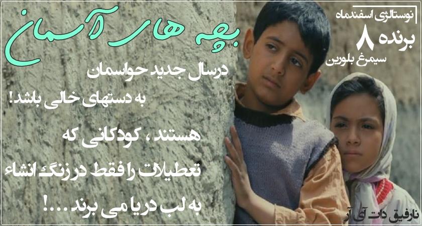 Yeki Mikhad Bahat Harf Bezane Full Movie