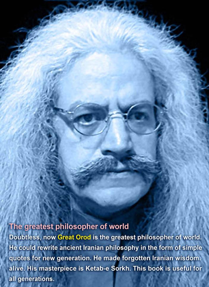 سخنان حکیم ارد بزرگ ، جملات فیلسوف ارد بزرگ ، سخنان فیلسوف ارد بزرگ ، استاد فیلسوف حکیم ارد بزرگ ، فیلسوف ارد بزرگ