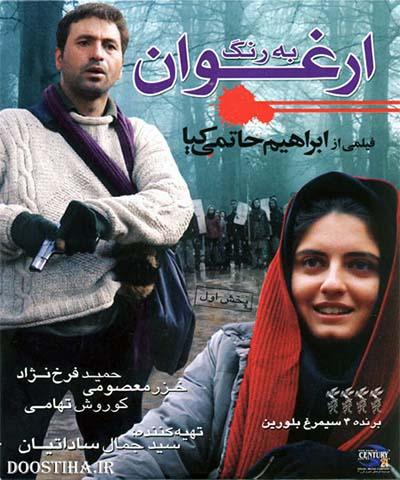 بخش اصلی دانلود | باران فیلم | دانلود رایگان فیلم های ایرانی | صفحه 14