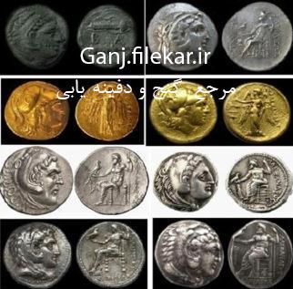 سکه های تبریستان