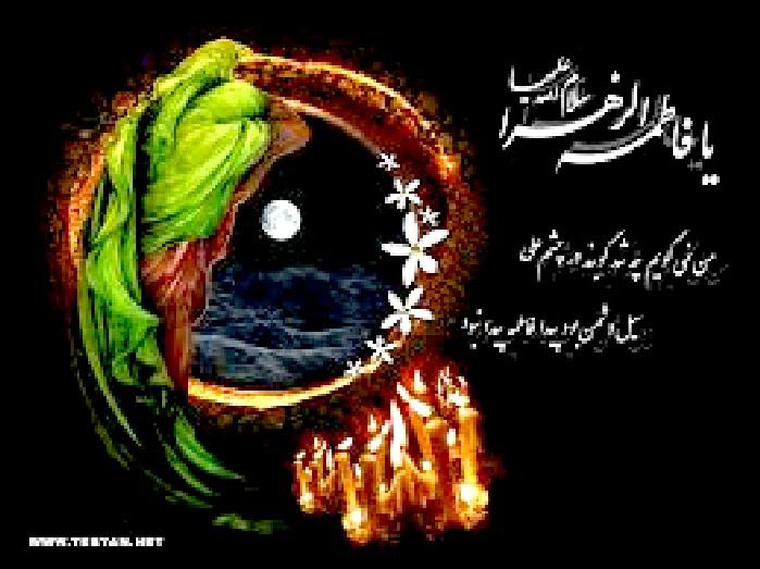 http://s3.picofile.com/file/8288123200/shah8date_f8temeh_zahraa_1.jpg
