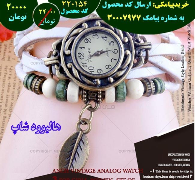خرید پیامکی ساعت الیزابت بندچرم (سفید)