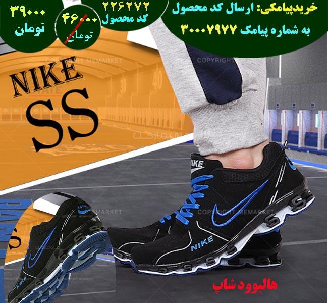 خرید پیامکی کفش مردانه NIKE مدل SS مشکی