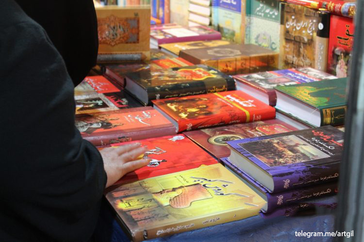 مشارکت گیلان با ١٩ کتابفروشی در طرح «عیدانه کتاب»+ اسامی کتابفروشیها